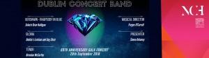 banner nch concert